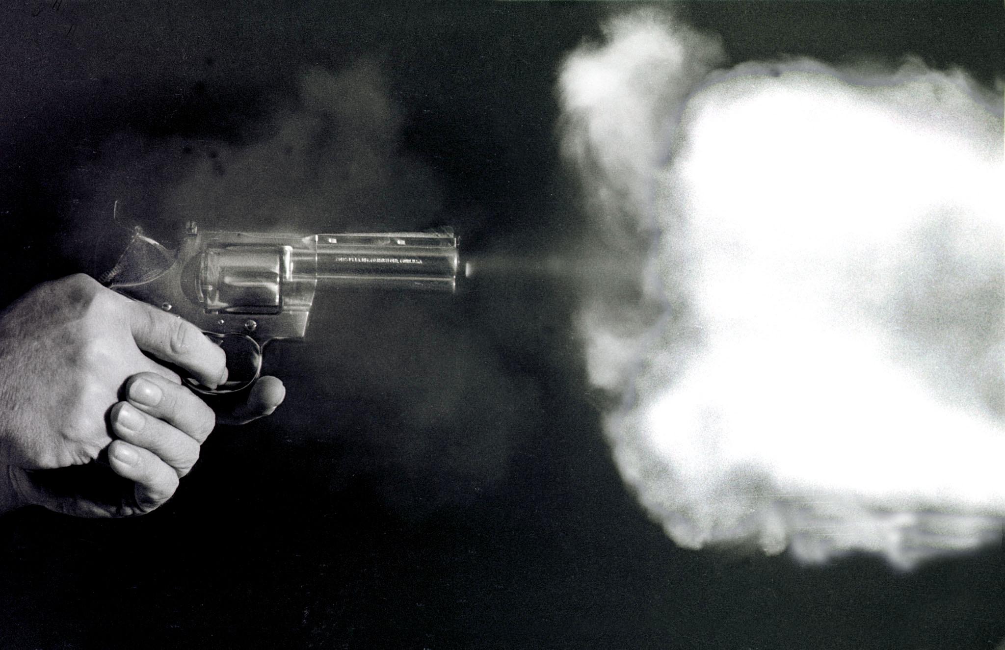प्रेमी जोड़े को परिजनों ने मारी गोली, कुछ महीनों पहले किया था निकाह