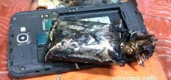 चार्जिंग के दौरान फोन में धमाका, 10 साल के बच्चे की मौत