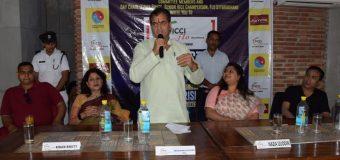 महिला उद्यमियों ने आयोजित किया कार्यक्रम