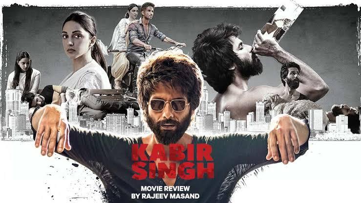 सबसे ज्यादा कमाने वाली फिल्म बनी 'कबीर सिंह'