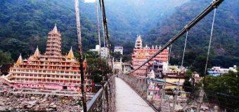 मुख्यमंत्री ने कहा- ऋषिकेश में बनाया जाएगा नया झूला पुल