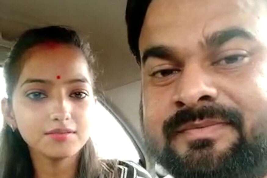 पिता के ख़ौफ़ से बचकर पति संग छिपती घूम रही पुत्री, लगाई मदद की गुहार