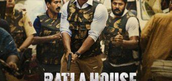 विवादों के बाद रिलीज हुई 'बाटला हाउस', जानिए कैसी है फिल्म