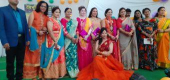 देहरादून में आयोजित हुआ तीज कार्यक्रम, महिलाओं ने दी नृत्य प्रस्तुतियां