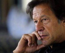 टेरर फंडिंग के लिए ब्लैकलिस्ट में डाला गया पाकिस्तान, पढ़ें ये खबर