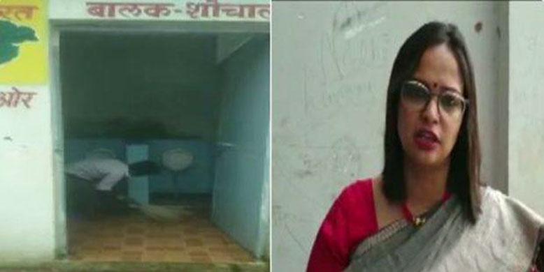सफाई अभियान के नाम पर छात्रों से साफ कराया शौचालय