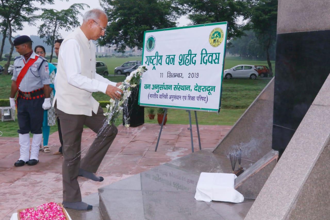 FRI परिसर में मनाया गया राष्ट्रीय वन शहीद दिवस